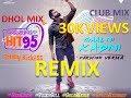 Gaal Ni Kadni Remix | Parmish Verma | Desi Crew | Latest Remix Punjabi Song 2017 | Rannvish