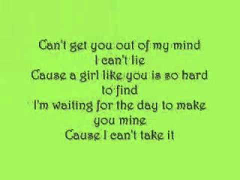 SunClub feat. The Underground Project- Summer jam ( Lyrics)