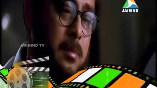 Department - Subash Chandra bose - Movie