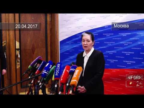 Галина Хованская о реновации жилищного фонда: Законопроект страдает множеством недостатков