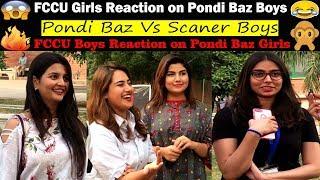 What is Pondi | FCCU Girls Reaction on Pondi | Pondi Baz Vs Scaner | Funny Interview in FC College