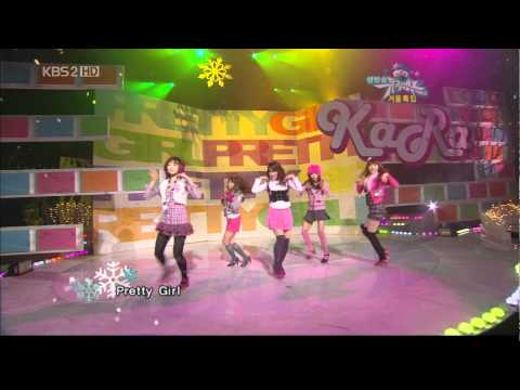 Kara pretty girl live