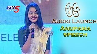 anupama-parameshwaran-speech-nithin-samantha-trivikram-a-aa-audio-launch-tv5-news