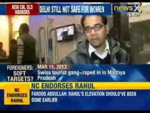Danish women gang rape case: Is the 'AAM Aadmi Chief Minister' watching? - NewsX