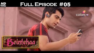 Beintehaa - Full Episode 5 - With English Subtitles