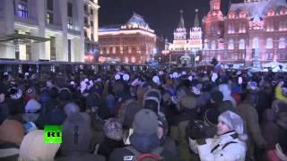 В центре Москвы 1,5 тыс. человек провели несанкционированный митинг