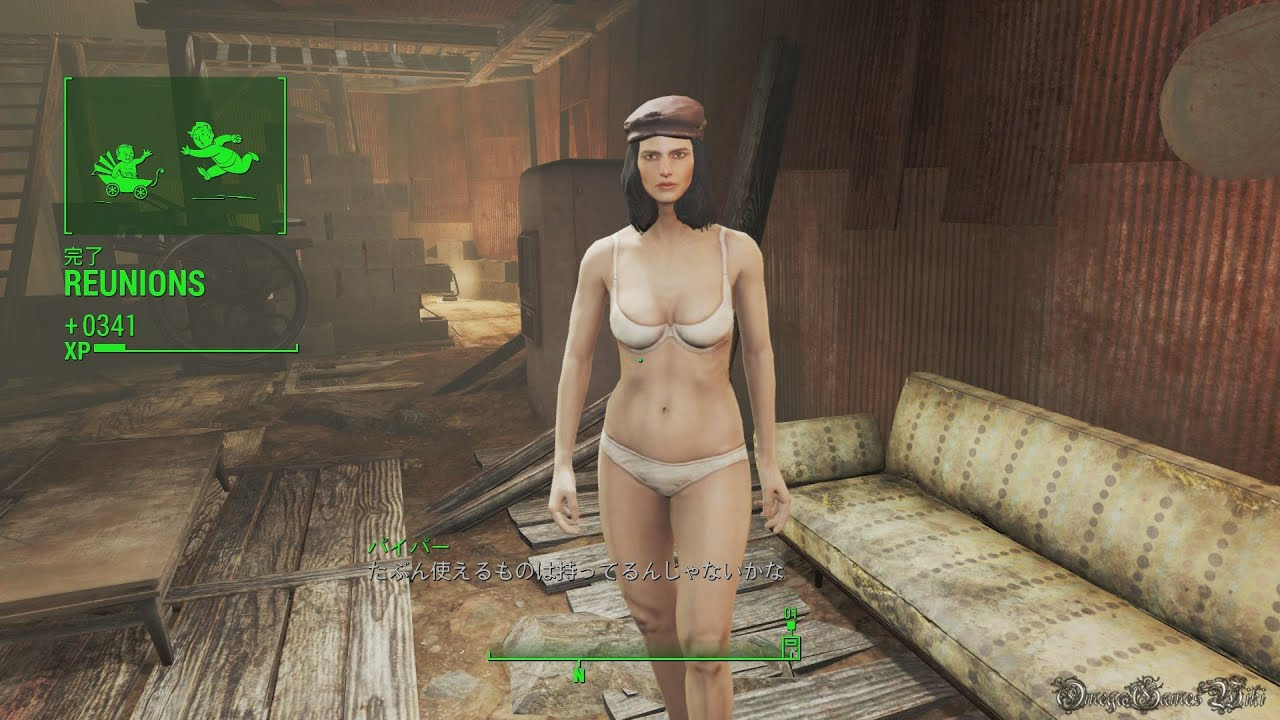 Fallout3 nude mod adult stupid girls