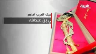 أبناء الملك عبد الله يهدون الملك سلمان