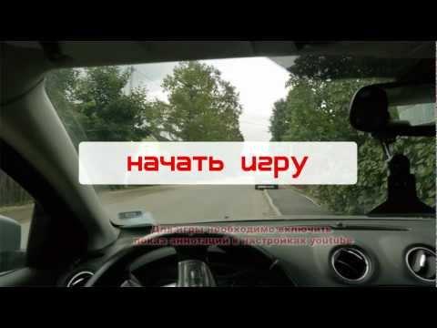 """Интерактивная видеоигра """"Сокровища Изборска"""""""