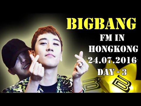 BIGBANG - FM in HongKong, 24.07.2016 (fancam) Day-3