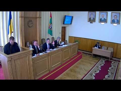 Сесія Глибоцької районної ради від 17 квітня 2015 р