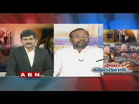Debate On Confession Remove Sins Of Humans? | Part 1 | ABN Telugu