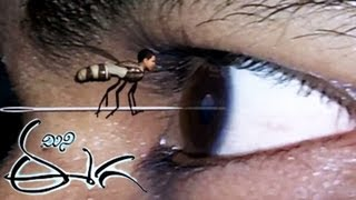 Eega - Mini Eega - Eega Movie Spoof by 64 Arts Entertainment