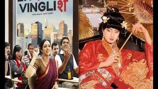 English Vinglish - Sridevi dons Japanese look to promote 'English Vinglish' - IANS India Videos