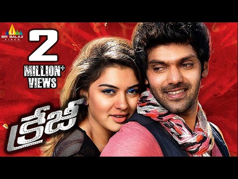 Crazy Telugu Full Movie || Hansika Aarya || With English Subtitles...