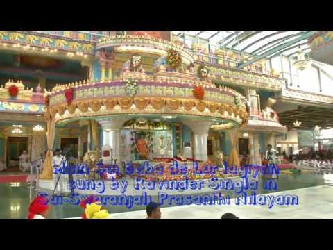 Main Sai Baba de Lar lagiyan(मैं साईबाबा दे लड़ लगियाँ) sung in Sai-Swaranjali,Prasanthi Nilayam