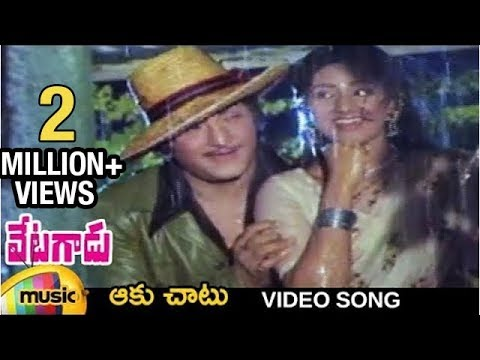 Vetagadu Telugu Movie Songs - Aaku Chaatu song - NTR Sridevi