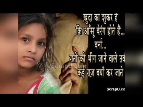Jail karawegi re chori by FunnyTECH