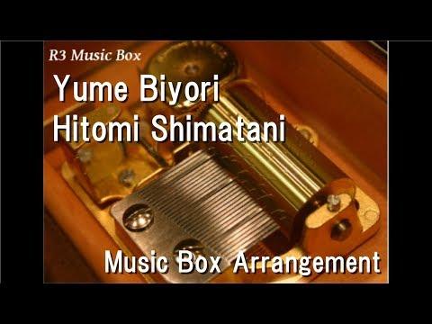 "Yume Biyori/Hitomi Shimatani [Music Box] (""Doraemon: Nobita in the Wan-Nyan Spacetime Odyssey"" ED) thumbnail"