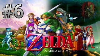 Legend of Zelda Ocarina of Time   Part 6   Saving Epona and a Random mushroom