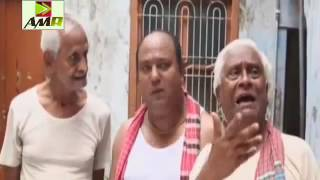 Bangla Comedy Natok 2016 Average Aslam er Bibaho Bivrat Ft. Mosharraf Karim
