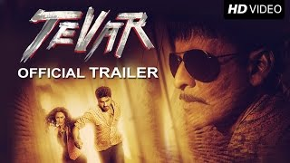 Tevar Official Trailer | Arjun Kapoor, Sonakshi Sinha & Manoj Bajpayee
