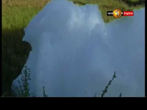 foam formed after he|eng