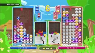 [Puyo Puyo Tetris] The Miracle Comeback