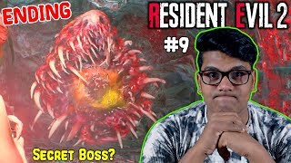 Final Fight With The Last Stage G-Virus [Resident Evil 2 #9]  (Claire)