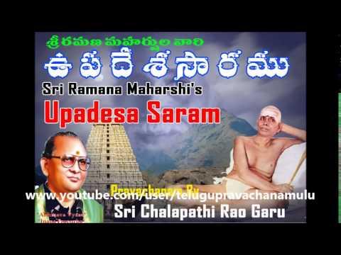SRI RAMANA MAHARSHI - UPADESA SARAM (Part-11) - Sri Chalapathi Rao Gari Pravachanam
