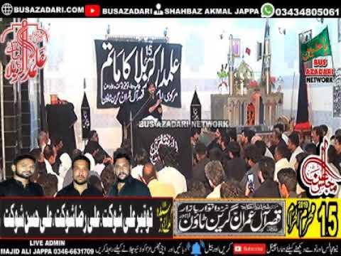 Zakir Syed Haider Rizvi Majlis aza 15 Muharram 2019 Green Town Lahore ( Busazadari Network 2 )