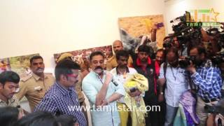 Kamal Haasan Inaugurates Jalli Kattu Photo Exhibition