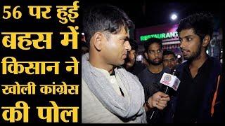 कान खोलकर BJP और कांग्रेस को इनकी बात सुननी चाहिए   Indore l Lallantop Chunav
