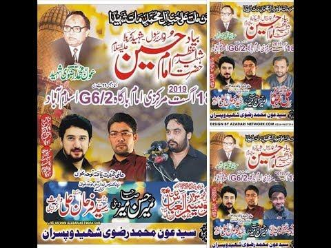 Live Majlis 18 August 2018 G6/2 Islamabad (Shaheed Ki Barsi)