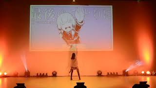?? LIVE at Anime Messe Berlin 2017 - Act 3: Chururira Chururira Dadda!