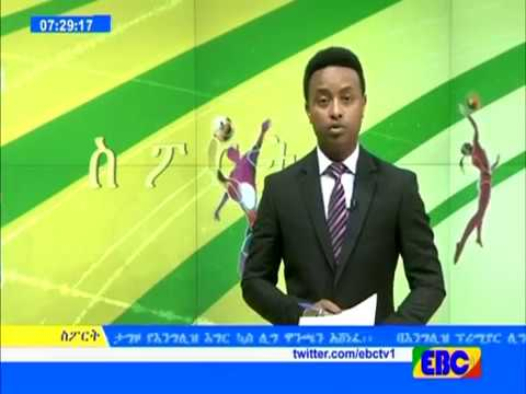 Sport Day news from EBC fEB 27 2017