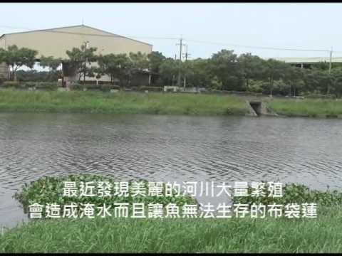 1030706水水台江微電影指導工作坊 輕鬆學拍攝剪輯 守護咱們的河川 - YouTube