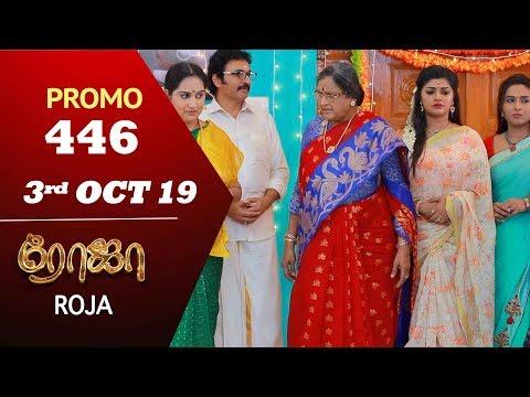 Roja Promo 03-10-2019 Sun Tv Serial Online