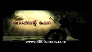 Second Show - Second Show Malayalam Movie Trailer - Starring Dulqar Salman