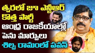 Venu Swamy Reveals About Jr NTR New Political Party | BS Talk Show | Top Telugu TV Interviews