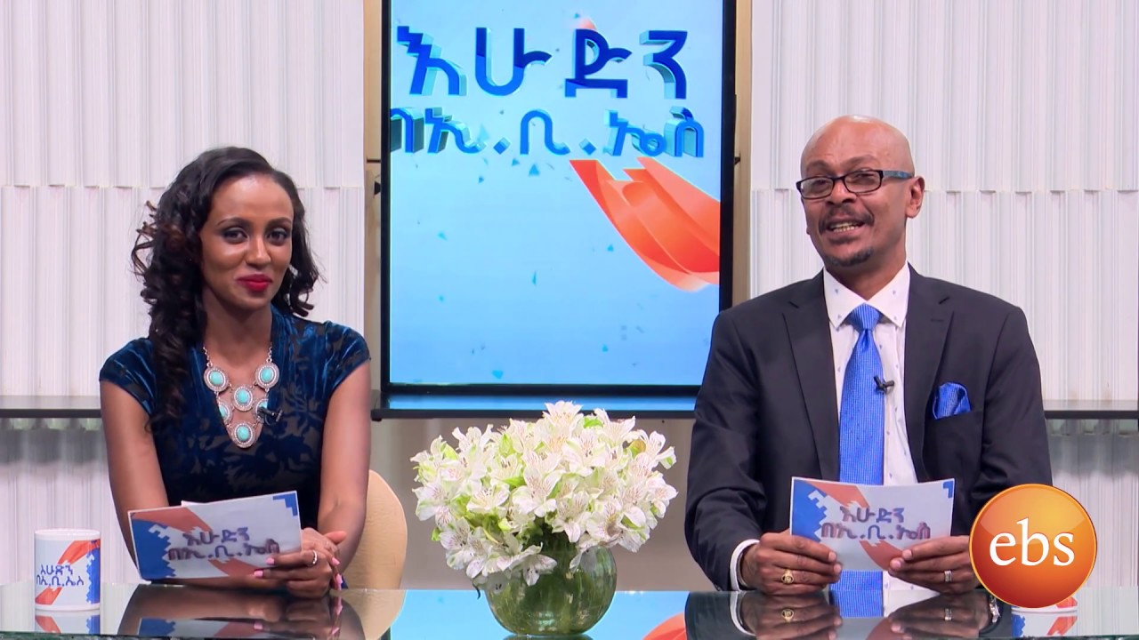 EBS TV - Sunday with EBS Show Highlights