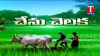 Chenu Chelaka | Madhu Babu Explain About Agriculture Proprietary Method  live Telugu