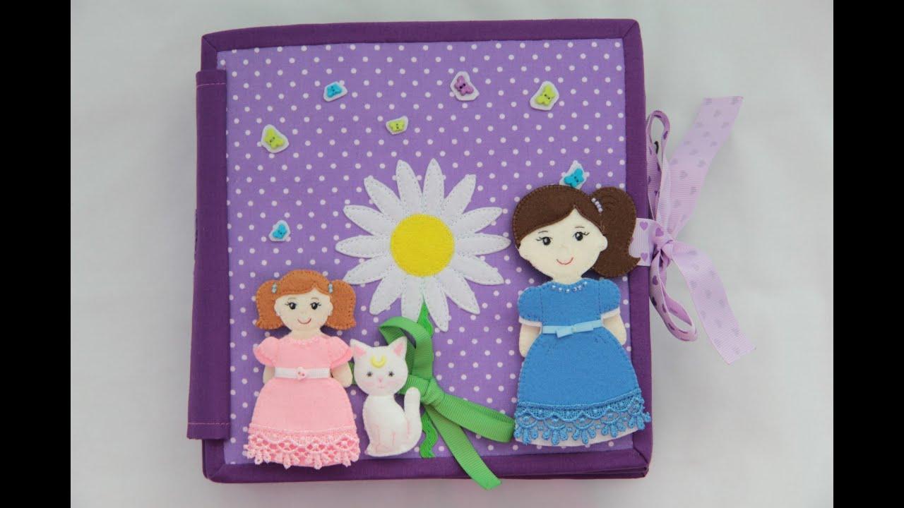 Сшить книжку домик для куклы своими руками с подробным описанием и фото