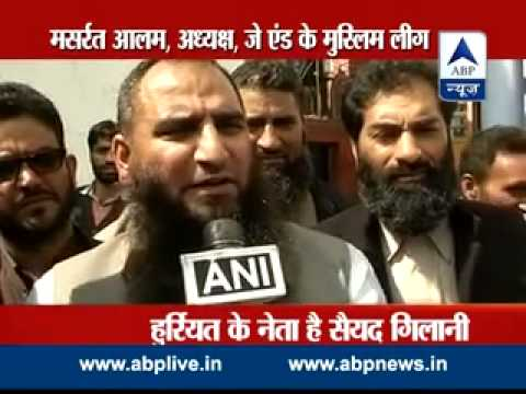 ABP LIVE Special ll Separatist leader Masarat Alam's hatred for India!
