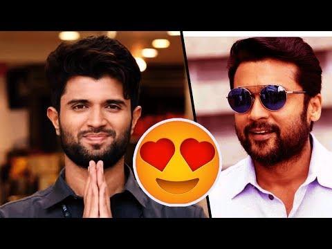 Suriya Supports Vijay Devarakonda's Taxiwaala Movie | Suriya | Vijay Devarakonda | Ngk Update