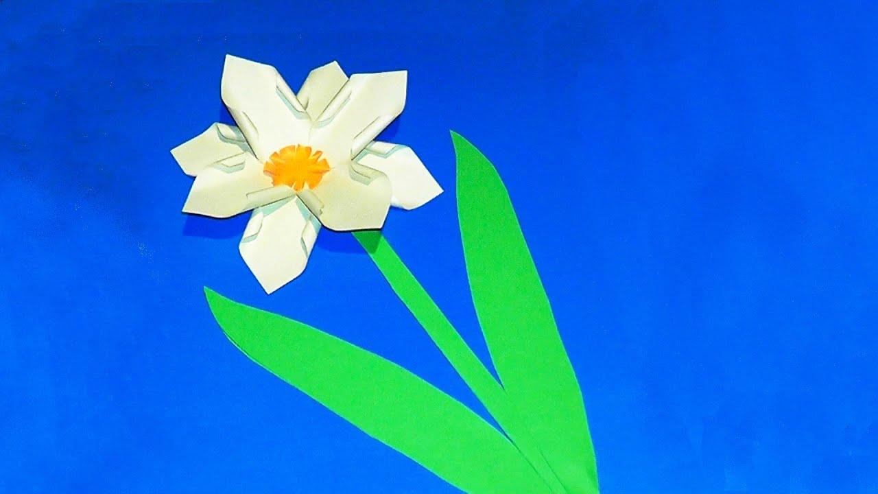 Как сделать цветок нарцисс 507