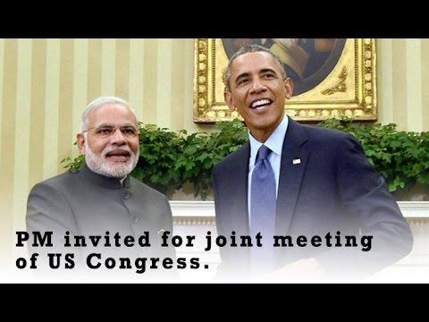 US Speaker invites PM Narendra Modi to address Congress on June 8 : NewspointTV