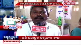 Special Focus On Khammam Government Hospital