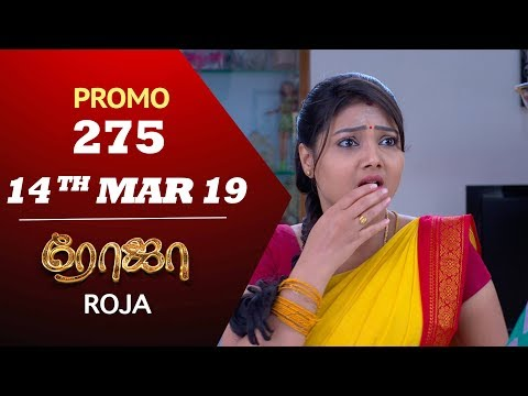 Roja Promo 14-03-2019 Sun Tv Serial Online