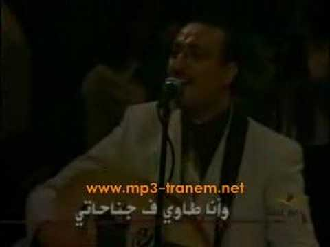 ana sakin - maher fayiz [ an arab christian song]